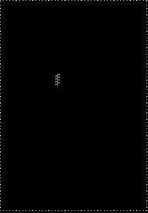Rotaļu komplekss ar ķekatām HT407