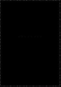 Četrvietīgās šūpoles HT609