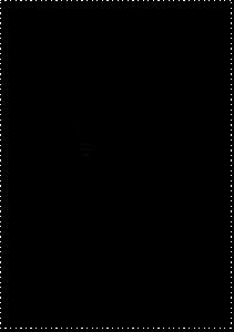 Slidkalniņš SE101