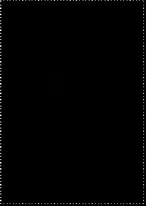 Slidkalniņš SE104
