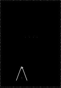 Divvietīgās šūpoles SE608