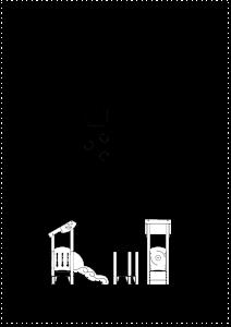 Slidkalniņš ar ķekatām SEA001