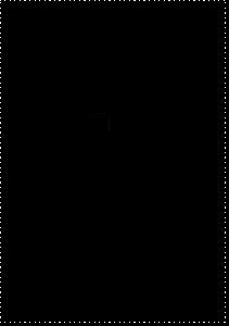 Slidkalniņš SEA003