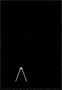 Divvietīgās šūpoles SEA608